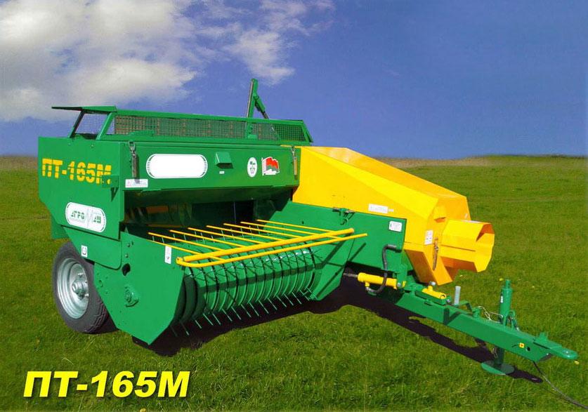 ПР-165М